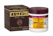 Oronine H Ointment Cream Acne, Cuts, Minor Burns Treatment Japan