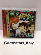 NEON GENESIS EVANGELION DIGITAL CARD LIBRARY - SEGA SATURN - JAP - USATO - USED