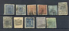 NEPAL - INDIA 11 CLASSIC STAMPS F/VF