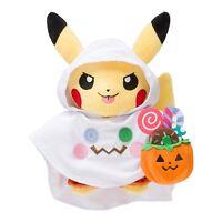 "Pokemon Center 8.6"" 22Cm Pikachu Halloween Time Soft Stuffed Plush Toys Doll"