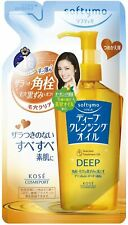 NEW KOSE COSMEPORT softymo Deep Cleansing Oil Refill 200ml Free Shipping Japan