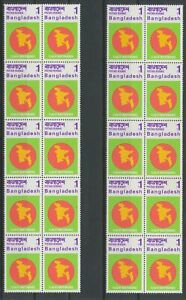 [PG64] Bangladesh 1971 Liberated Unissued good stamps VF MNH (20x)