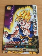 Carte Dragon Ball Z DBZ Data Carddass Dragon Battlers Part SP #PJ-B011 Promo
