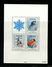 Yemen 1983 Michel BL 18-19 1984 Winter Olympics NO MARGIN INSCRIPTIONS Sheet