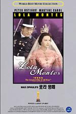 Max Ophuls's: LOLA MONTES (1955) - Max Ophuls DVD *NEW