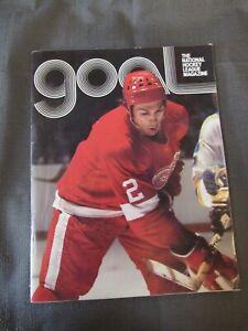 1976-77 Colorado Rockies Hockey Program vs. Detroit Red Wings