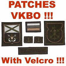 Russian VKBO camo military naval infantry Patches Spetsnaz digital flora Marines