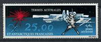TAAF Antarctique Français 1983 Mi. 180 Neuf ** 100% Peintures