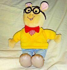 Eden 1996 Arthur Aardvark Soft Plush Animal Doll 10 Inches Tall PBS Marc Brown