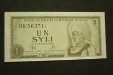New listing Guinee 1 Syli Banknote - 1981- Crisp Uncirculated