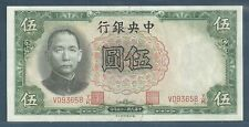 China, Central Bank of China 5 Yuan, 1936, Pick 213a, Sign 5, AU-UNC