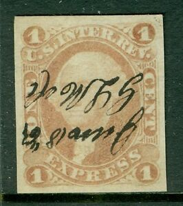 USA : 1862. Scott #R1a Imperf. Used. Extra Fine gem with large margins. Cat