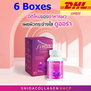 6 X SHIDA Collagen HACP Glutathione Q10 Reduce Wrinkle Dark Spots Smooth