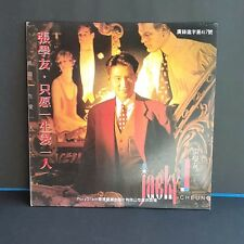 【 kckit 】Jacky Cheung China Mainland lp 張學友 中國版 黑膠唱片 LP514
