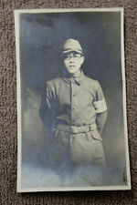 "Original WW2 Japanese Army Soldier's Photograph w/ ""U.S. Intel. Capture Stamp"""