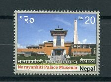 Nepal 2014 MNH Narayanhiti Palace Museum 1v Set Buildings Architecture Stamps