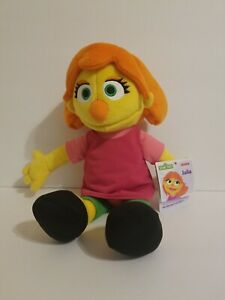 "Sesame Street Julia Gund 13"" New Same Day Shipping"