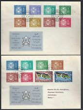 SOUTH ARABIAN FEDERATION 1965 COAT OF ARMS SET OF 16 ON TWO FDCs W/ CACHET RARE