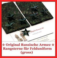 Original Russische Armee Offizier Rangsterne (gross) für Feld-Uniform