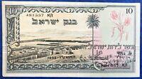 Israel 10 Lirot Pounds Banknote 1955 Black S/N XF+