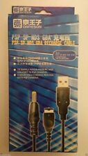 Sony PSP and NINTENDO DS Game Boy Advance SP USB charger Cable