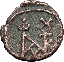 JUSTIN II 565AD Pentanummium of Cyzicus Authentic Ancient Byzantine Coin i65026