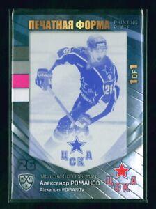 2020 KHL Sereal Season Leaders Alexander Romanov Magenta Plate 1/1