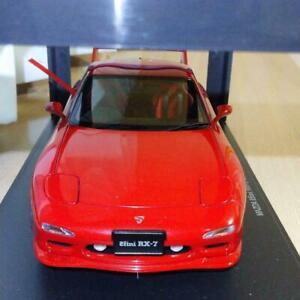 Mazda RX7 Éfini FD3S Tuned version