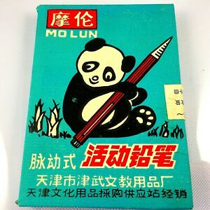 State-owned Chinese old mechanical pencil before reform and opening up