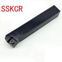 SSKCR 1616H09 Lathe Machining Cutter External Boring Cutting Toolholder