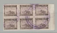 China Fiscal Revenue stamp 6-21-