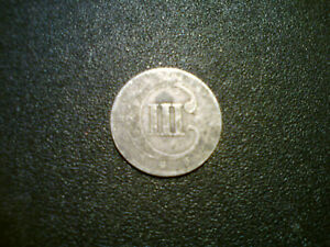 1852 UNITED STATES 3 CENT SILVER COIN
