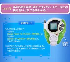NEW!!Digimon Adventure Tri Complete Selection Animation D-3 Takeru Takaishi Ver.