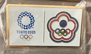 Tokyo 2020 Taiwan dated NOC pin