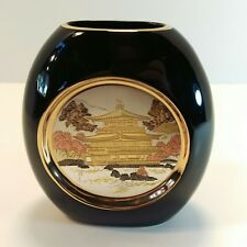 The Art of Chokin Japanese Vase Copper Gold Silver Engraving Black