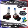 ampoule xenon H11 de voiture 55 w 12 v clear pour phare blanc optique X 2 pièces