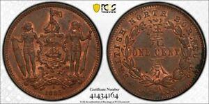 British North Borneo 1 cent 1885 H uncirculated PCGS MS63 BN Rare date!
