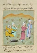 19thC. Persian Miniature Painting & Script - Illuminated Manuscript Islamic Art