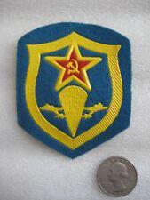 = Soviet (USSR, Russian) Spetsnaz  VDV Patch made in 198x-1991 =