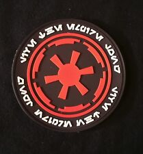 STAR WARS IMPERIAL GLOW GITD GALACTIC EMPIRE LOGO MILITARY MORALE 3D PVC PATCH