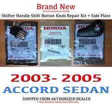 2003- 2005 Honda ACCORD SEDAN OEM Shifter Handle Button Knob 3 Piece Repair Kit