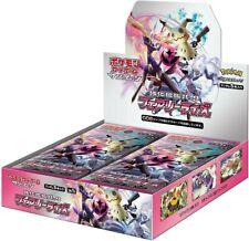 Pokemon Card Game Sun & Moon Fairy Rise Enhanced expansion pack BOX JAPAN