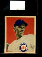 1949 BOWMAN #63 ANDY PAFKO CUBS EXMINT D020478