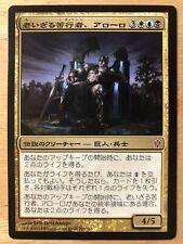 Oloro, Ageless Ascetic Japanese Commander 2013 c13 mtg NM