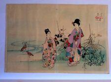 CHIKANOBU , Original Japanese Woodblock Print , Birds in Automn Fields