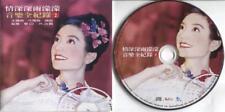 China Vicki Zhao 赵薇 On Cover & TV OST 2001 情深深⾬朦朦 Vol.2 Rare Taiwan CD FCS3361