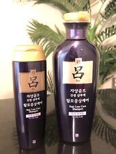 Ryo Jayang Yoon Mo Hair Loss Care Shampoos 400ml & 180ml For Oily Scalp