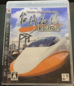 Railfan Taiwan Takatetsu PS3 Playstation 3 Japan Import