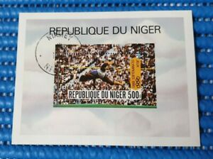 1980 Niger Olympic Games High Jump Commemorative Stamp Issue Miniature Sheet CTO