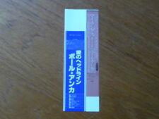 Paul Anka:(2) Promo Obi only [no cd japan mini-lp soul funk motown herb alpert Q